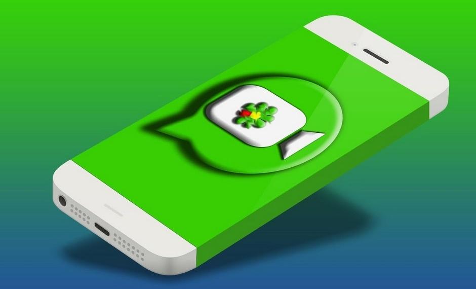 Восстановление пароля в ICQ