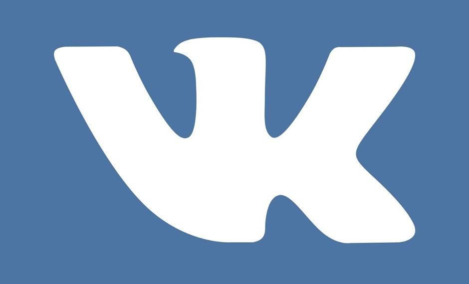 Восстановление пароля к странице ВКонтакте