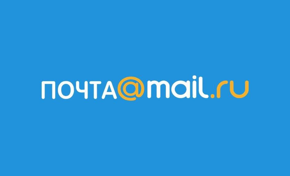Восстановление пароля на mail.ru